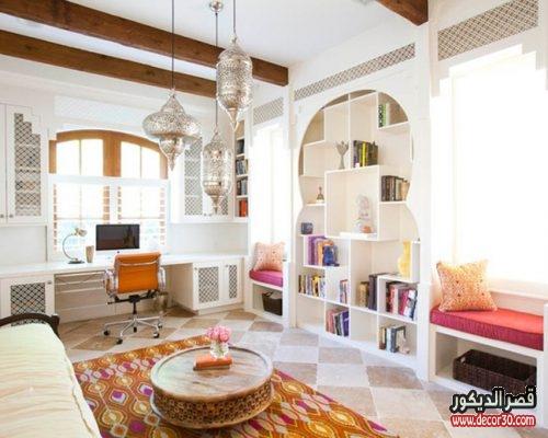 غرف جلوس تركية حديثة