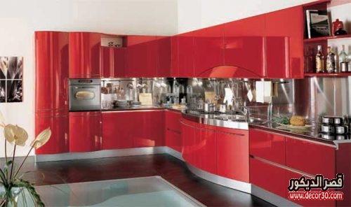 مطابخ الوميتال احمر
