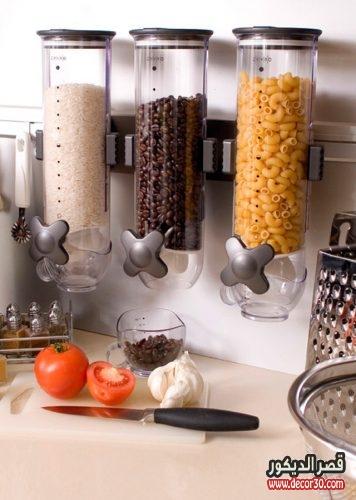 المطابخ ومستلزمات المطابخ
