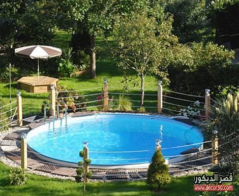 صور حمام سباحة