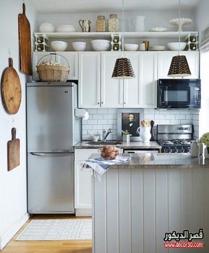 ديكور مطبخ صغير مفتوح