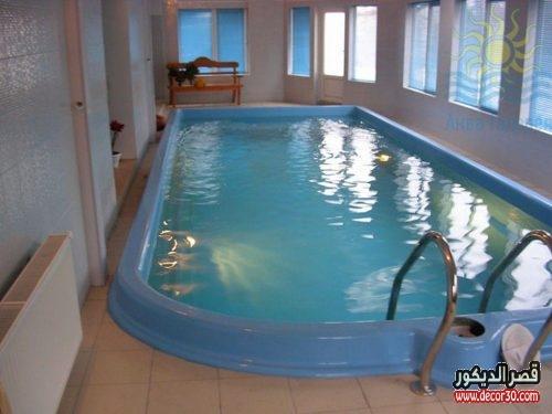 تصاميم حمامات سباحة داخلية