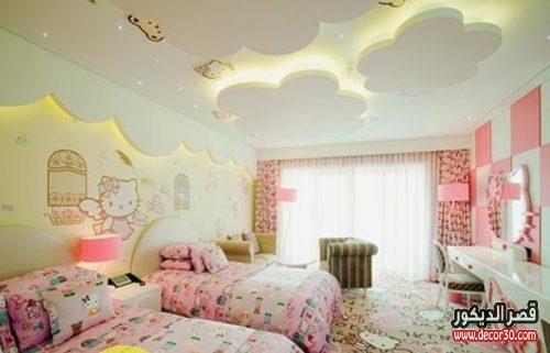 تصميمات جبس اسقف غرف نوم اطفال