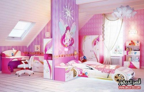 تصميمات جبس غرف نوم حديثة