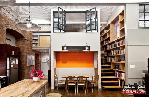 تصميمات منازل صغيرة