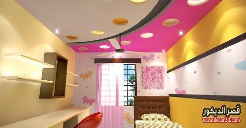 تصميم جبس غرف اطفال
