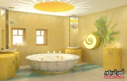 تصميم ديكور حمامات منازل