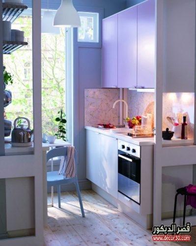 تصميم مطبخ صغيرة2018