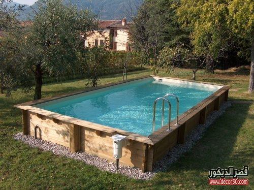 حمام سباحة مرتفع