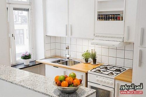 ديكورات مطبخ صغير وبسيط
