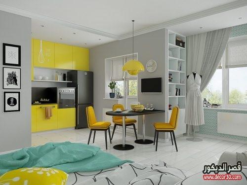 ديكور شقة صغيرة وجميلة
