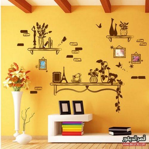 رسوم الحوائط لاناقة منزلك