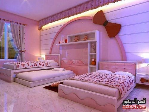 غرف نوم بنات بسريرين
