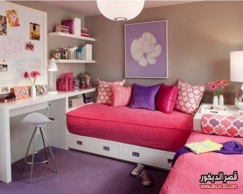 غرف نوم بنات للمساحات الضيقة