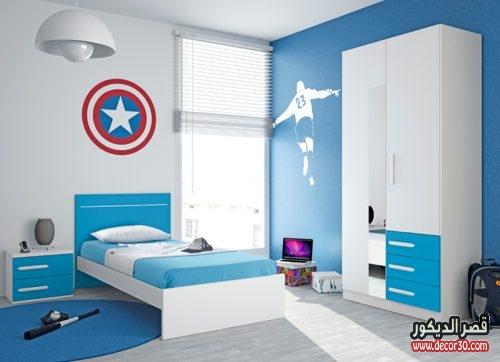 Decoration of young bedrooms for Simulador de habitaciones 3d online