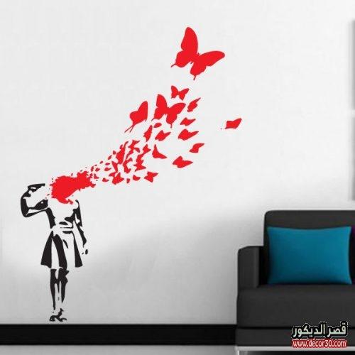 ملصقات الجدران 2018