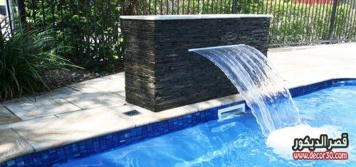 نافورة حمام سباحة