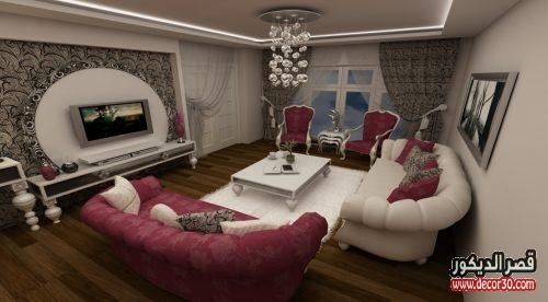 ديكور غرف جلوس بسيطة
