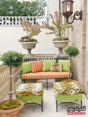 Small Outdoor Patio Design