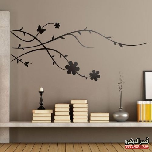 wall stickers brunia