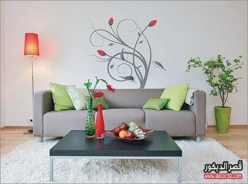 اريكة غرف معيشة