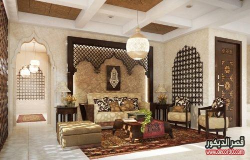 تصميم صالونات بالنمط المغربي