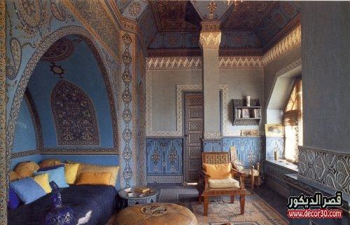 صالون مغربي نمط قديم