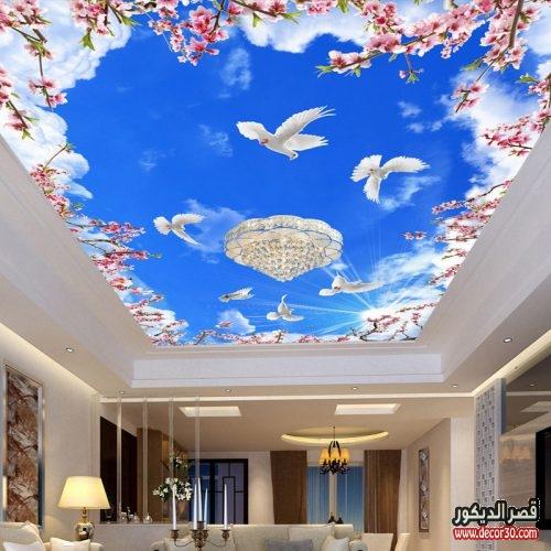 كتالوج ورق حائط للاسقف