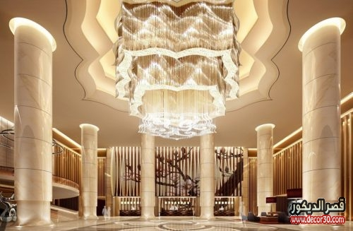Luxury lighting design