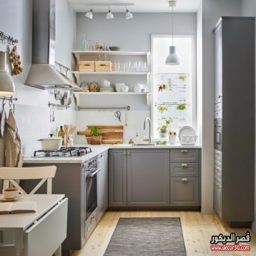 تصاميم مطابخ صغيرة وبسيطة
