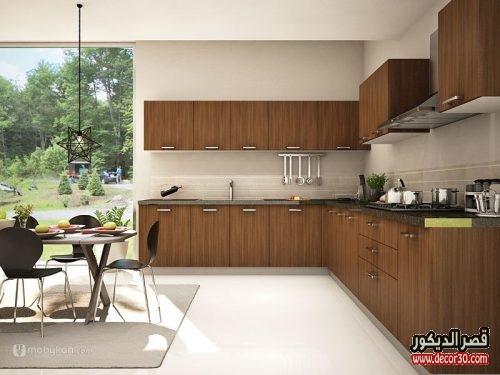 مطبخ صغير للاماكن المفتوحه