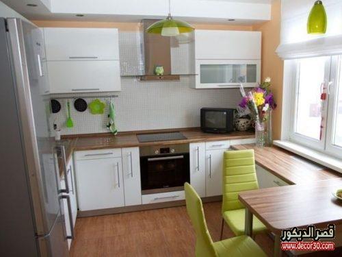 تصميم مطبخ صغير جدا 2019