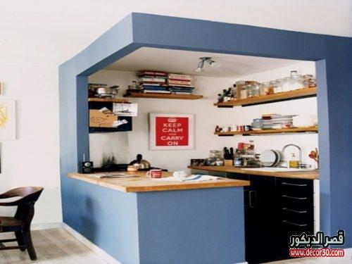 ديكور مطبخ صغير جدا