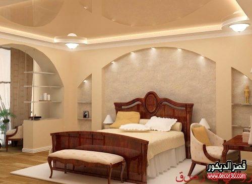 أشكال ديكورات جبس غرف نوم مودرن بالصور
