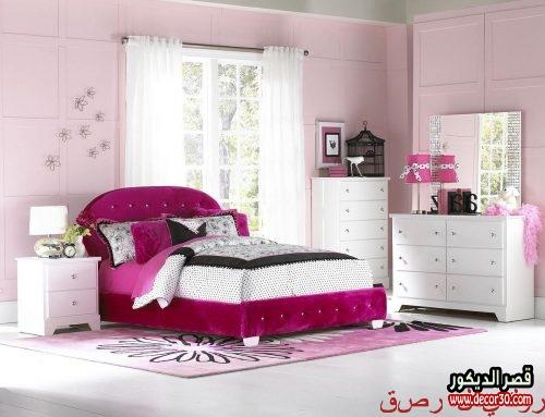 تصاميم غرف نوم بنات حديثة