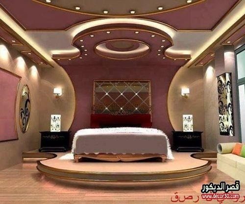 تصميم غرفة نوم رئيسية فخمة 2020