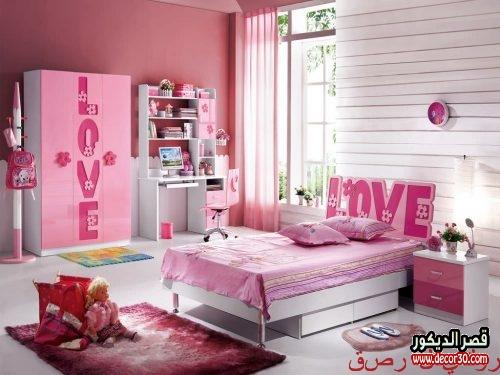 صور غرف نوم بنات بينك
