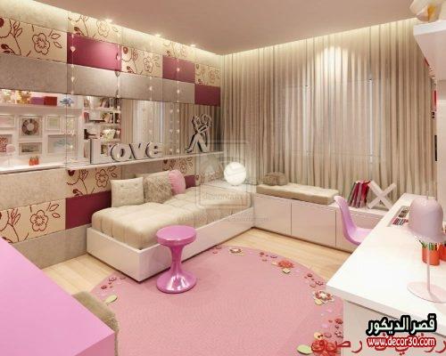 غرف نوم بنات عصرية