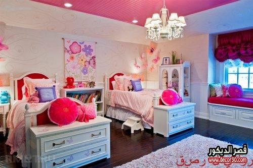 غرف نوم بنات كبار بسريرين