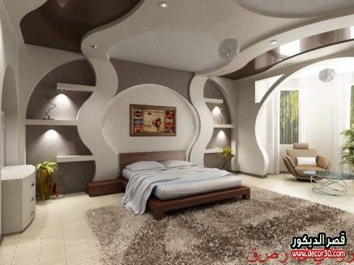 Bedroom Decorations 2020