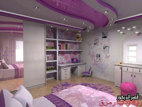 Gypsum bedroom decor 2020