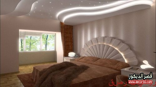 Home Bedroom Decorations 2019