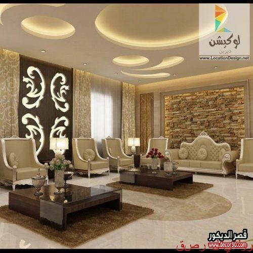 Gypsum wall decorations