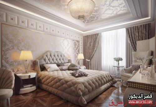 Bedroom design website