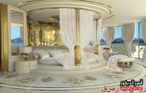 Bridal bedroom catalog