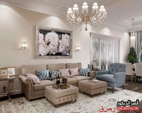 ديكورات صالونات منازل تركية بسيطة
