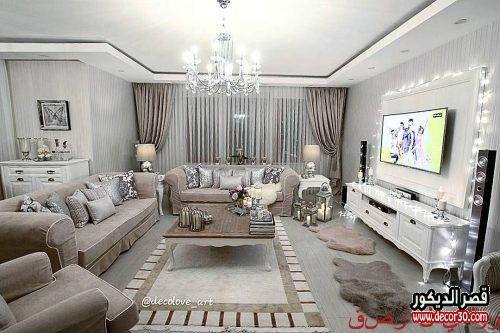 ديكورات صالونات منازل تركية فخمة