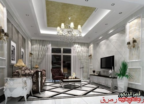 Turkish house decoration salons 2020