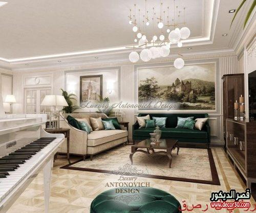 Turkish house decorations 2020