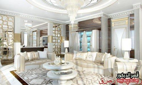 Turkish house decorations 2021